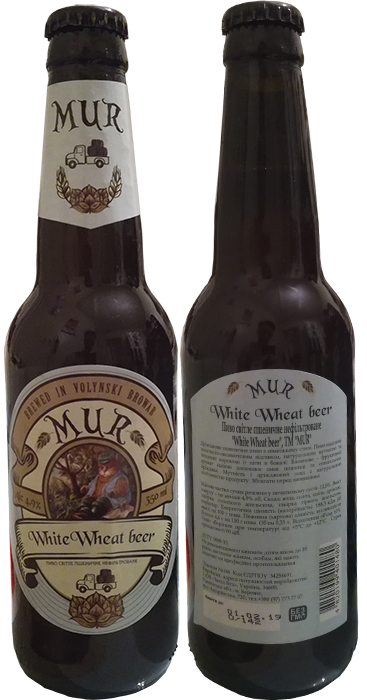 Mur White Wheat Beer