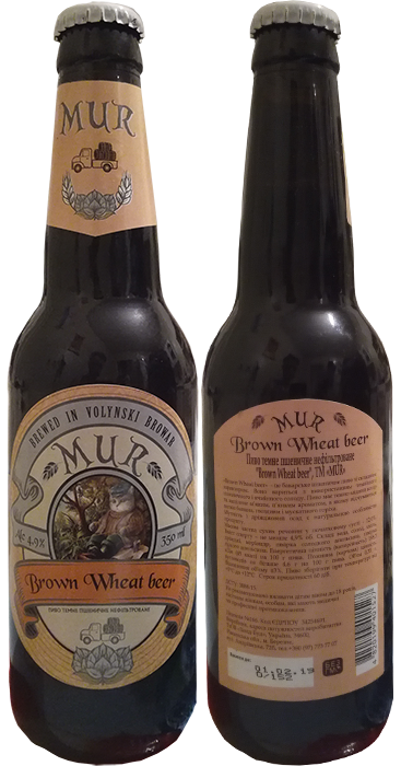 Mur Brown Wheat Beer