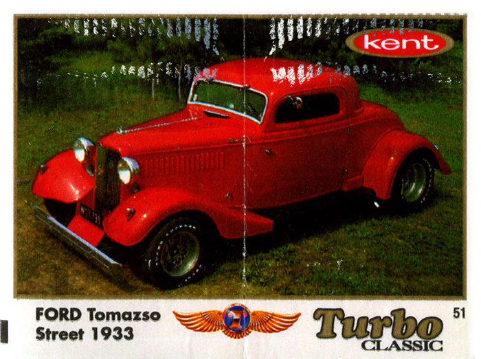 Turbo Classic № 051: Ford Tomazso Street