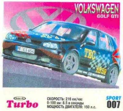 Turbo Sport № 07 rus: Volkswagen Golf GTI