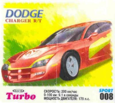 Turbo Sport № 08 rus: Dodge Charger R/T