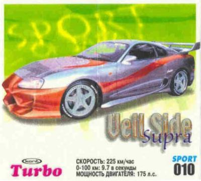 Turbo Sport № 10 rus: Vell Side Supra
